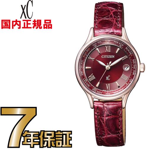 シチズン クロスシー EC1164-02W ハッピーフライト ティタニアライン エコドライブ 電波 CITIZEN レディース 腕時計 【送料無料】【レビューで7年保証】