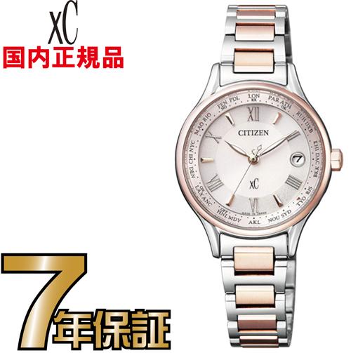 シチズン クロスシー EC1165-51W ハッピーフライト ティタニアライン エコドライブ 電波 CITIZEN レディース 腕時計 【送料無料】【レビューで7年保証】
