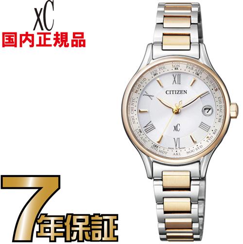 シチズン クロスシー EC1166-58A ハッピーフライト ティタニアライン エコドライブ 電波 CITIZEN レディース 腕時計 【送料無料】【レビューで7年保証】