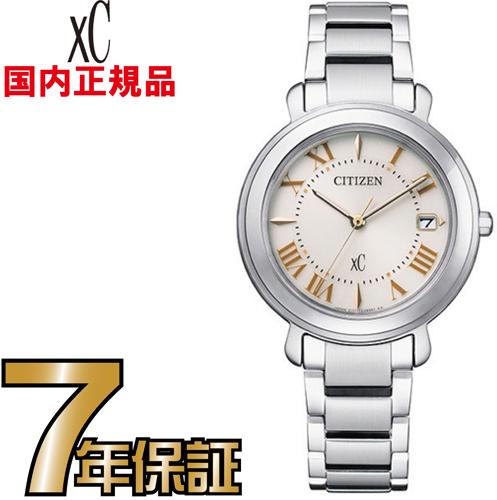 シチズン クロスシー EO1200-52A エコドライブ CITIZEN レディース 腕時計 【送料無料】【レビューで7年保証】