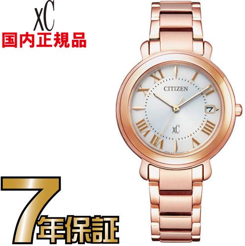 シチズン クロスシー EO1202-57A エコドライブ CITIZEN レディース 腕時計 【送料無料】【レビューで7年保証】
