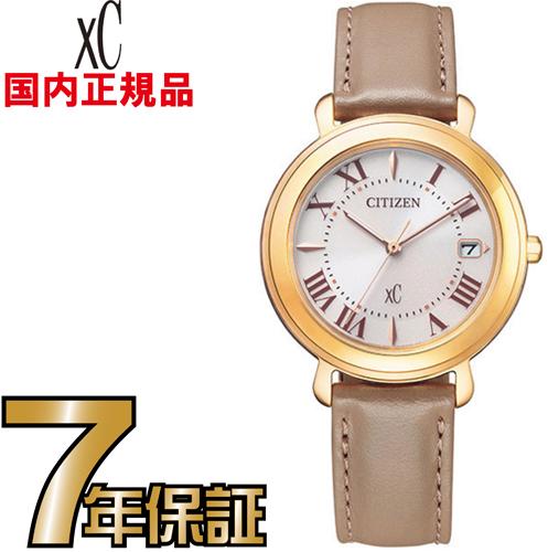 シチズン クロスシー EO1203-03A エコドライブ CITIZEN レディース 腕時計 【送料無料】【レビューで7年保証】