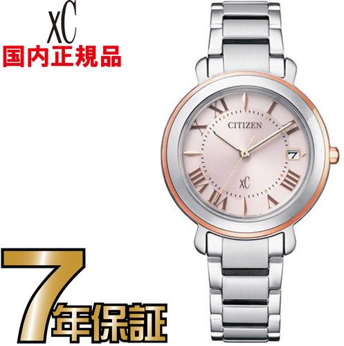 シチズン クロスシー EO1204-51W エコドライブ CITIZEN レディース 腕時計 【送料無料】【レビューで7年保証】