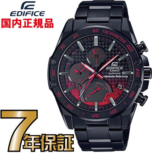 カシオ エディフィス EQB-1000HR-1AJR 【送料無料】カシオ正規品 Honda Racing