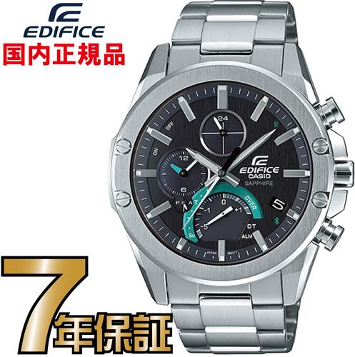 カシオ エディフィス EQB-1000YD-1AJF 【送料無料】カシオ正規品 スマートフォンリンク Bluetooth搭載