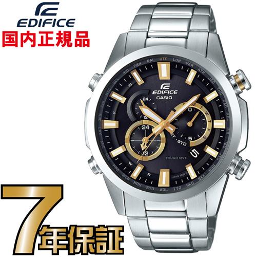 カシオ エディフィス EQW-T640D-1A9JF 【送料無料】カシオ正規品