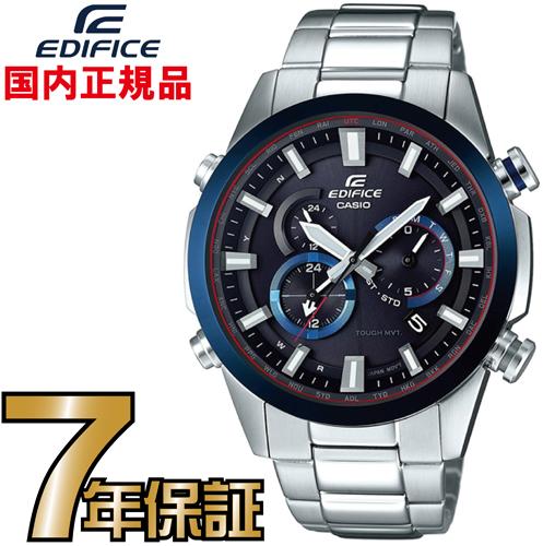 カシオ エディフィス EQW-T640DB-1A2JF 【送料無料】カシオ正規品