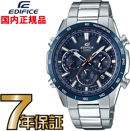 カシオ エディフィス EQW-T650DB-2AJF 【送料無料】カシオ正規品