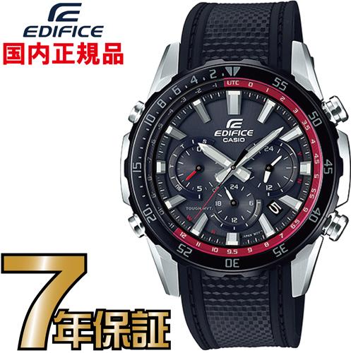 カシオ エディフィス EQW-T670PB-1AJF 【送料無料】カシオ正規品