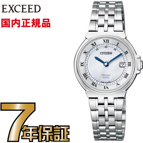 ES1030-56A シチズン エクシード 35周年記念モデル エコドライブ 電波時計 レディースタイプ ES103056A
