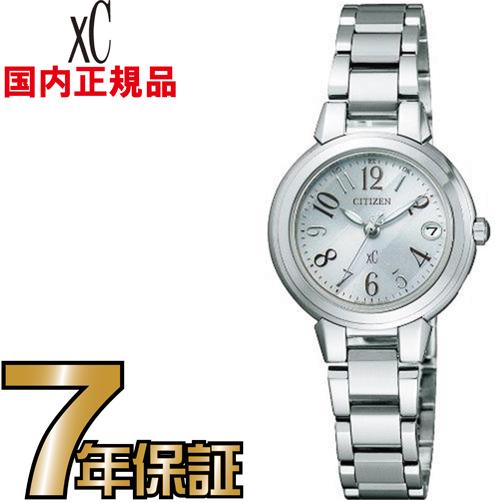 シチズン クロスシー ES8030-58A ミニソル エコドライブ 電波 CITIZEN レディース 腕時計 【送料無料】【レビューで7年保証】