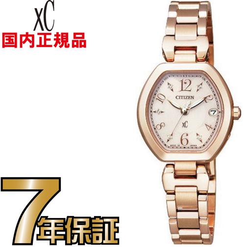 シチズン クロスシー ES8052-55A エコドライブ 電波 CITIZEN レディース 腕時計 【送料無料】【レビューで7年保証】