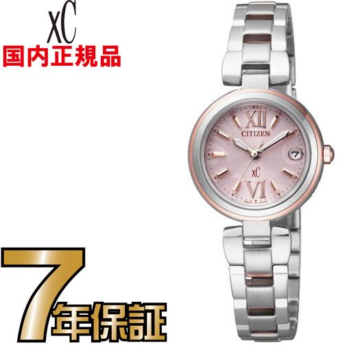 シチズン クロスシー ES8134-52W ミニソル エコドライブ 電波 CITIZEN レディース 腕時計 【送料無料】【レビューで7年保証】