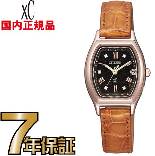 シチズン クロスシー 100周年限定 ES9352-13E ハッピーフライト エコドライブ 電波 CITIZEN レディース 腕時計 【送料無料】【レビューで7年保証】