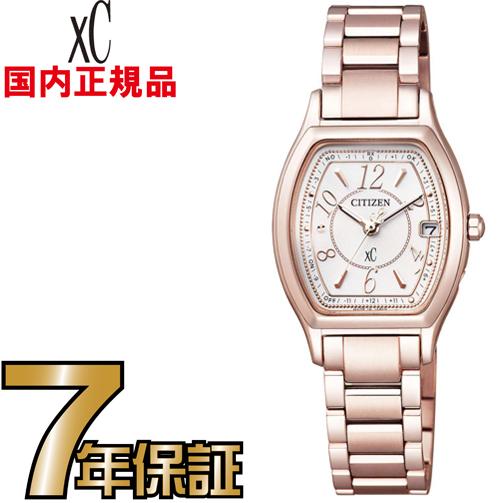 シチズン クロスシー ES9354-69A ハッピーフライト ティタニアライン エコドライブ 電波 CITIZEN レディース 腕時計 【送料無料】【レビューで7年保証】