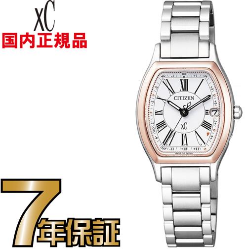 シチズン クロスシー ES9355-58A ハッピーフライト エコドライブ 電波 CITIZEN レディース 腕時計 【送料無料】【レビューで7年保証】