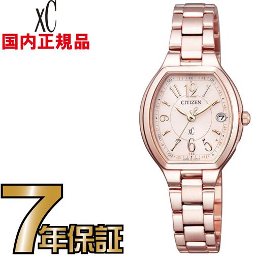 シチズン クロスシー ES9365-54W サクラピンク ハッピーフライト エコドライブ 電波 CITIZEN レディース 腕時計 【送料無料】【レビューで7年保証】