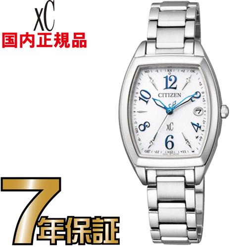 シチズン クロスシー ES9391-54A ハッピーフライト エコドライブ 電波 CITIZEN レディース 腕時計 【送料無料】【レビューで7年保証】