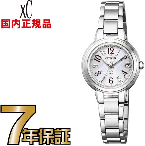 シチズン クロスシー ES9430-54B ハッピーフライト エコドライブ 電波 CITIZEN レディース 腕時計 【送料無料】【レビューで7年保証】