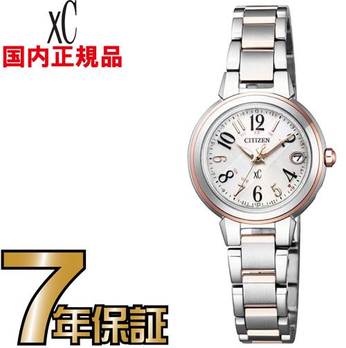 シチズン クロスシー ES9434-53X ハッピーフライト エコドライブ 電波 CITIZEN レディース 腕時計 【送料無料】【レビューで7年保証】