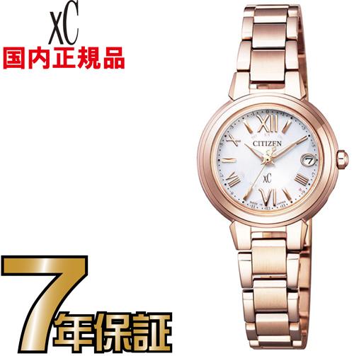 シチズン クロスシー ES9435-51A ハッピーフライト エコドライブ 電波 CITIZEN レディース 腕時計 【送料無料】【レビューで7年保証】