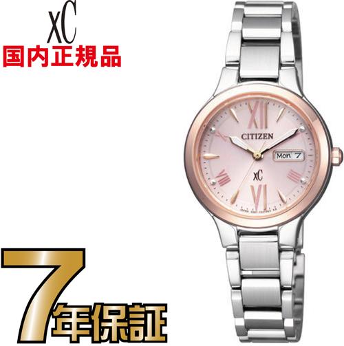 シチズン クロスシー EW3224-53W エコドライブ デイデイト CITIZEN レディース 腕時計 【送料無料】【レビューで7年保証】