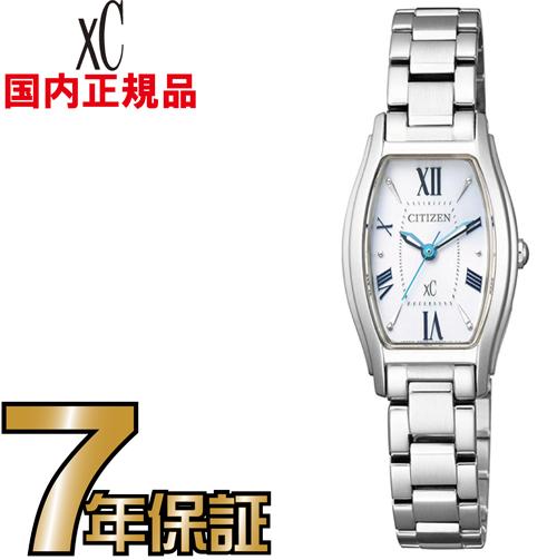 シチズン クロスシー EW5540-52A エコドライブ 電波 CITIZEN レディース 腕時計 【送料無料】【レビューで7年保証】