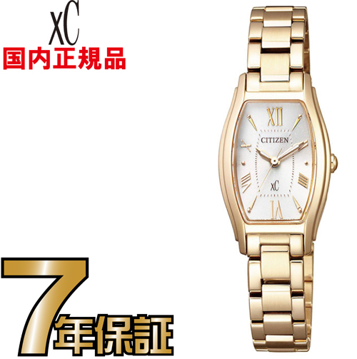 シチズン クロスシー EW5542-57A エコドライブ 電波 CITIZEN レディース 腕時計 【送料無料】【レビューで7年保証】