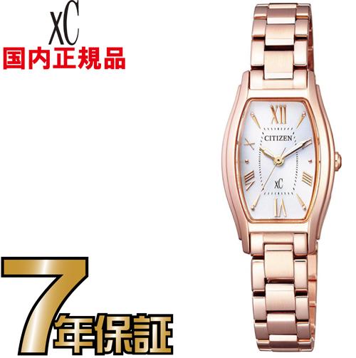 シチズン クロスシー EW5543-54A エコドライブ 電波 CITIZEN レディース 腕時計 【送料無料】【レビューで7年保証】