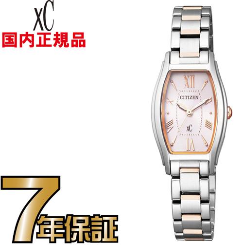 シチズン クロスシー EW5544-51W エコドライブ 電波 CITIZEN レディース 腕時計 【送料無料】【レビューで7年保証】