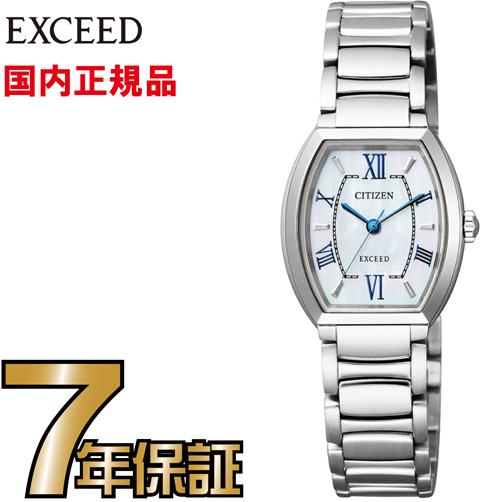 シチズン ソーラー時計 エクシード エコ・ドライブ チタニウムコレクション EX2080-51A レディス