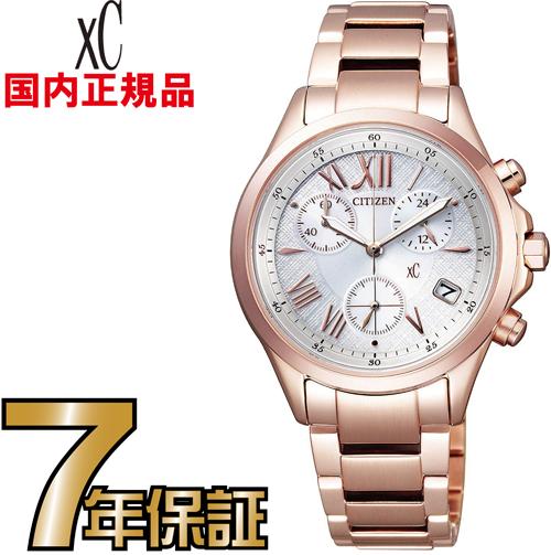 シチズン クロスシー FB1403-53A エコドライブ CITIZEN レディース 腕時計 【送料無料】【レビューで7年保証】