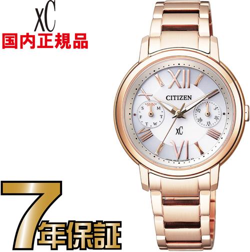 シチズン クロスシー FD1092-59A エコドライブ デイデイト CITIZEN レディース 腕時計 【送料無料】【レビューで7年保証】