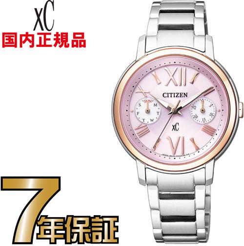 シチズン クロスシー FD1094-53W エコドライブ デイデイト CITIZEN レディース 腕時計 【送料無料】【レビューで7年保証】