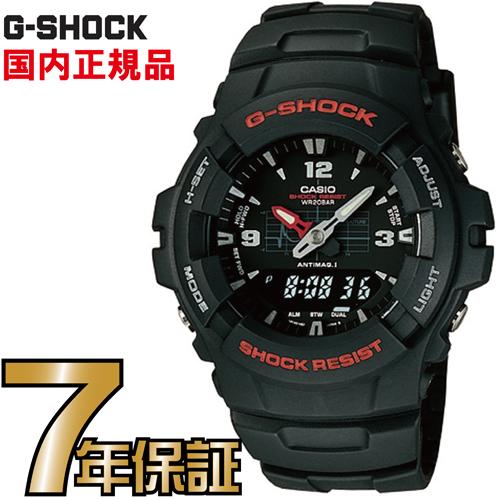 カシオ正規品 G-SHOCK デジタルとアナログのコンビネーションモデル G-100-1BMJF
