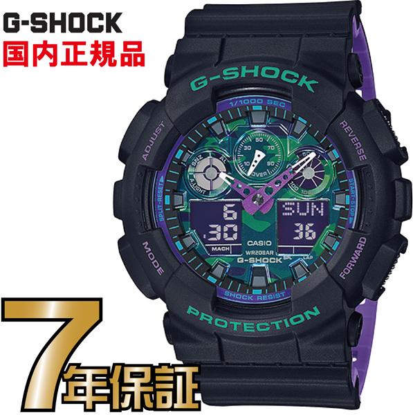 G-SHOCK Gショック アナログ GA-100BL-1AJF CASIO 腕時計 【国内正規品】 メンズ