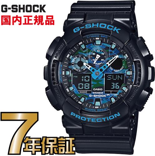 G-SHOCK Gショック アナログ GA-100CB-1AJF CASIO 腕時計 【国内正規品】
