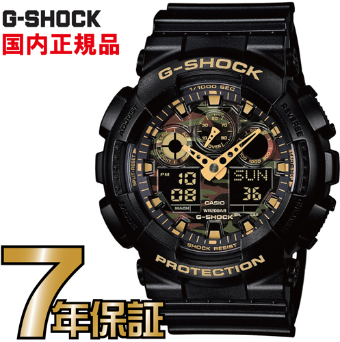 G-SHOCK Gショック アナログ GA-100CF-1A9JF CASIO 腕時計 【国内正規品】 メンズ 【送料無料】ファッションブランドが注目し、デザインに採用しているカモフラージュ柄を文字板に取り入れた、「CamouflageDialSeries(カモフラージュダイアルシリーズ)」が登場