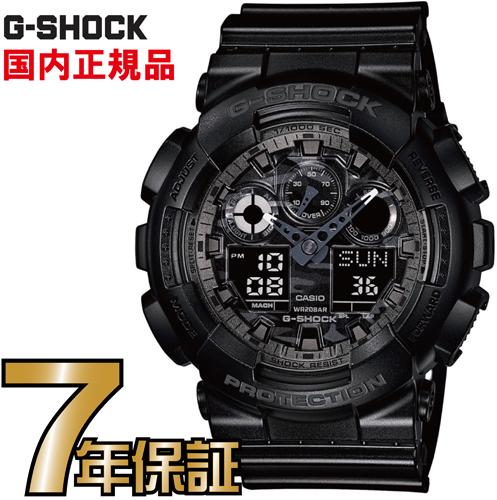 G-SHOCK Gショック アナログ GA-100CF-1AJF CASIO 腕時計 【国内正規品】 メンズ ファッションブランドが注目し、デザインに採用しているカモフラージュ柄を文字板に取り入れた、「CamouflageDialSeries(カモフラージュダイアルシリーズ)」が登場