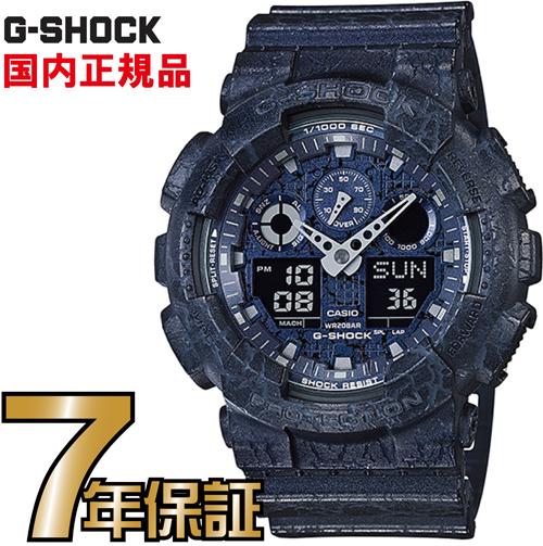 G-SHOCK Gショック アナログ GA-100CG-2AJF CASIO 腕時計 【国内正規品】 メンズ