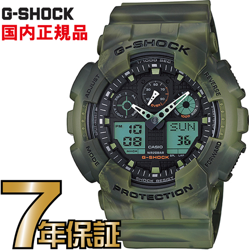 G-SHOCK Gショック アナログ GA-100MM-3AJF CASIO 腕時計 【国内正規品】