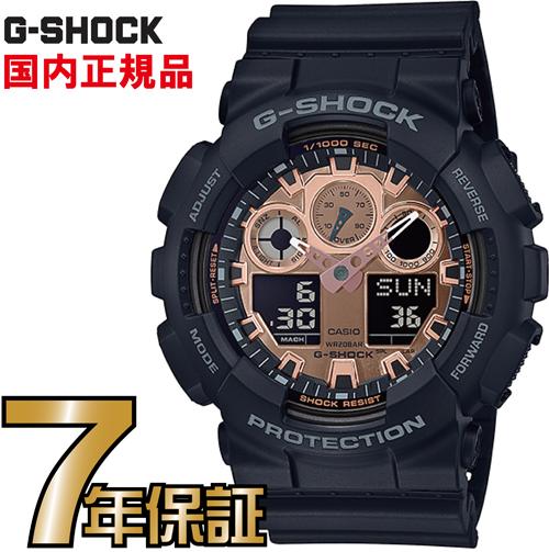 G-SHOCK Gショック アナログ GA-100MMC-1AJF CASIO 腕時計 【国内正規品】 メンズ