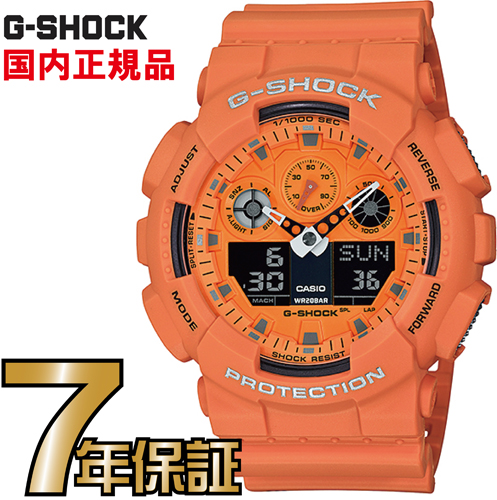 G-SHOCK Gショック アナログ GA-100RS-4AJF CASIO 腕時計 【国内正規品】