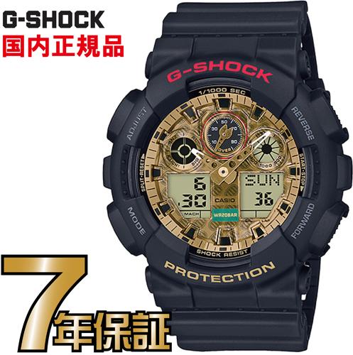 G-SHOCK Gショック GA-100TMN-1AJR 招き猫 MANEKINEKO CASIO 腕時計 【国内正規品】 メンズ