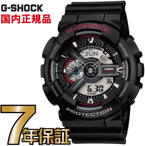 G-SHOCK Gショック CASIO GA-110-1AJF 【送料無料】G-SHOCKカシオ正規品Gショック 1月新作 タフネスを追求するG-SHOCKから、迫力のあるビッグフェイスが特徴のGA-110シリーズにNewカラーモデルが登場GA-110-1AJF
