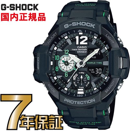 G-SHOCK Gショック アナログ GA-1100-1A3JF スカイコックピット カシオ 腕時計 アナログ 【国内正規品】 メンズ ジーショック 【送料無料】 パイロットウオッチ
