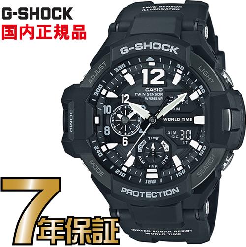G-SHOCK Gショック アナログ GA-1100-1AJF スカイコックピット カシオ 腕時計 アナログ 【国内正規品】 メンズ ジーショック 【送料無料】 パイロットウオッチ
