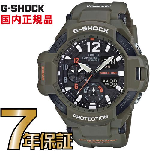 G-SHOCK Gショック アナログ GA-1100KH-3AJF スカイコックピット カシオ 腕時計 アナログ 【国内正規品】 メンズ ジーショック 【送料無料】 パイロットウオッチ