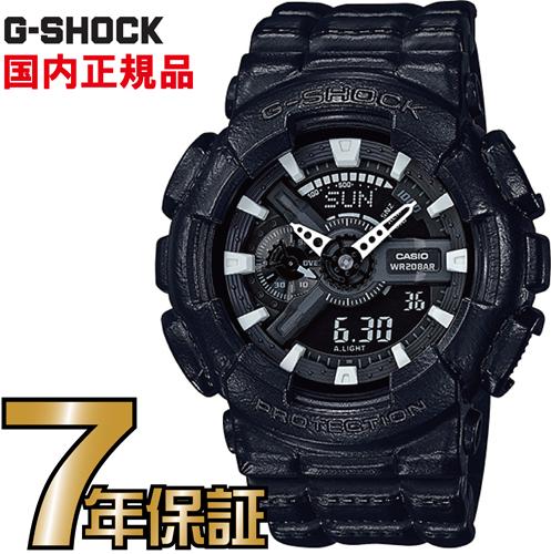 Gショック G-SHOCK GA-110BT-1AJF アナログ casio 腕時計 【国内正規品】 メンズ 【送料無料&代引手数料込み】
