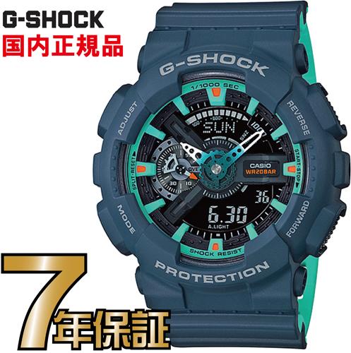 G-SHOCK Gショック アナログ GA-110CC-2AJF CASIO 腕時計 【国内正規品】 メンズ